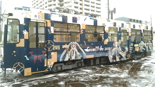 The Snow Miku 2018 tramway car during the presentation Monday