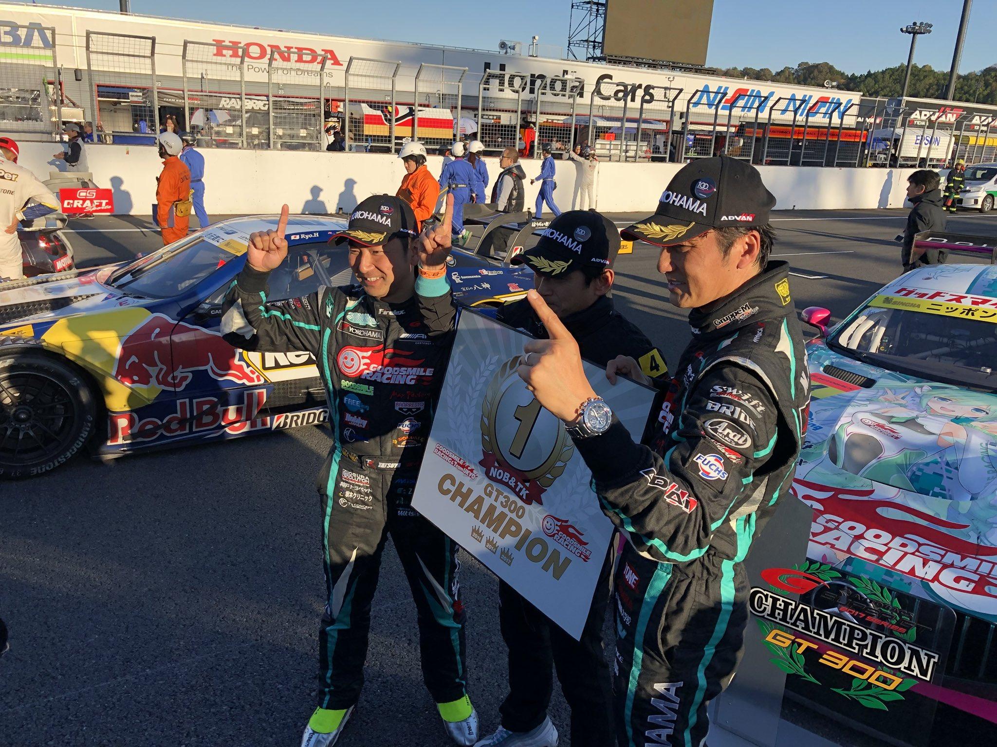 Tatsuya Kataoka and Nobuteru Taniguchi won the 2017 GT300 Championship for GoodSmile Racing & Team Ukyo