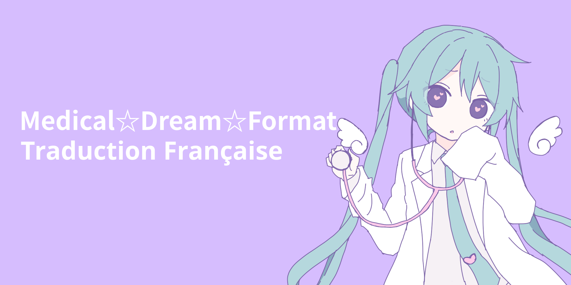 Traduction en français de Medical☆Dream☆Format - Miku Hatsune pour Lamaze-P